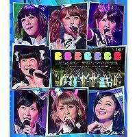 Berryz工房 デビュー10周年スッペシャルコンサート 2014 THANK you ベリキュー! In 日本武道館