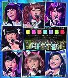 Berryz工房デビュー10周年記念スッぺシャルコンサート2014 THANK you ベリキュー!in 日本武道館[後篇]