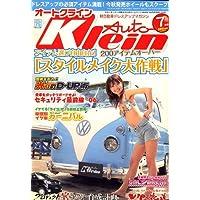Auto Klein (オートクライン) 2006年 07月号 [雑誌]