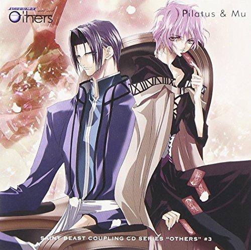ピラト×ミュウ 小山力也×鈴木千尋 / Saint Beast Coupling CD Series  Others  ♯3 セイント ビースト Others ピラト&ミュウ  CD