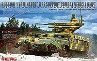 Meng Models Russian Terminator Fire Support Combat Vehicle BMPT?Plastic Model Kit (1/35 Scale) [並行輸入品]