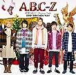 「終電を超えて~Christmas Night~/忘年会 ! BOU ! NEN ! KAI ! (通常盤)」