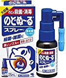 【第3類医薬品】のどぬ~るスプレー大容量 25mL