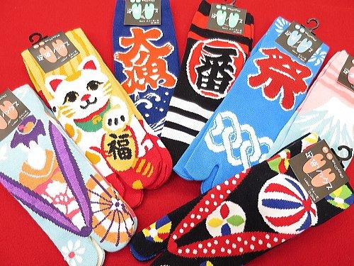 【おかめ】 和柄 足袋ソックス・スニーカー丈(女性用:23~25cm)