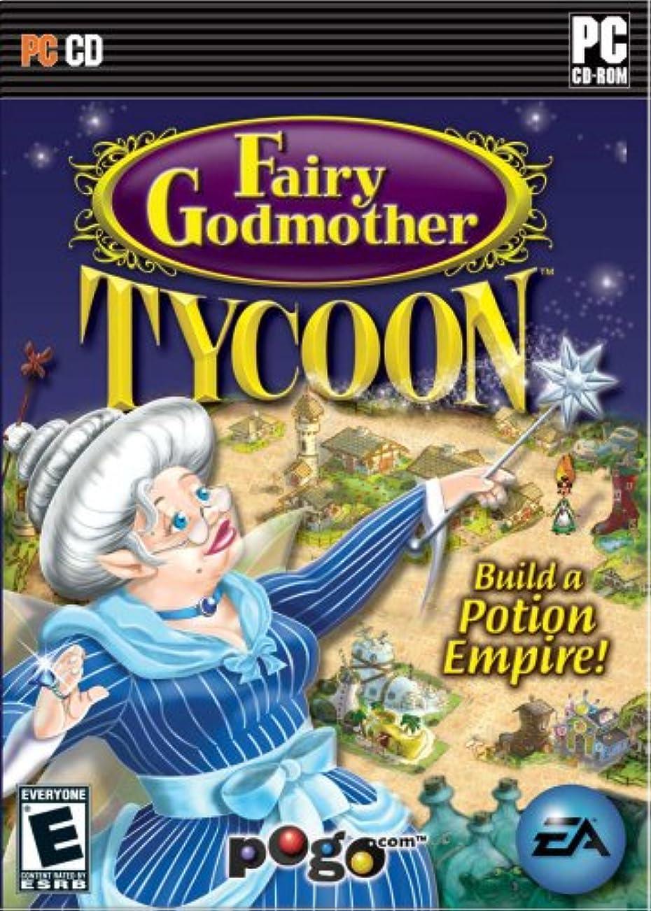 モック無駄な製油所Fairy Godmother Tycoon (輸入版)
