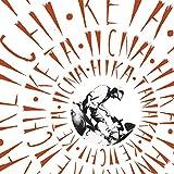 Keta Iicna Hika: Deluxe Edition [Analog]
