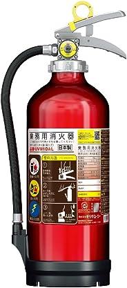 モリタユージー 蓄圧式粉末ABC消火器 UVM10AL