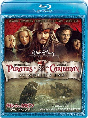 パイレーツ・オブ・カリビアン/ワールド・エンド (Blu-ray Disc)の詳細を見る