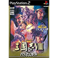 KOEI The Best 三國志VIII with パワーアップキット