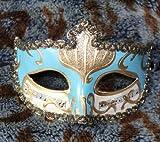 【今日から 貴族 の仲間入り】ベネチアン マスク マスケラ カーニバル 仮面 舞踏会 仮装 変装 (水色)