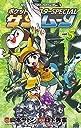 ポケットモンスターSPECIAL サン ムーンコミック 1-5巻セット
