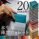 (ギャラリープラス) Gallery+ 本牛革二つ折り財布 小銭入れ無し (ブラック)