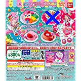 キラキラ☆プリキュアアラモード アニマルスイーツチャームネックレス パート3より 3種