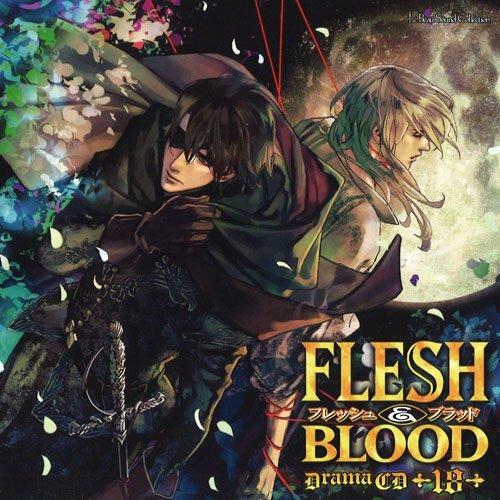 ルボー・サウンドコレクション ドラマCD FLESH&BLOOD18の詳細を見る