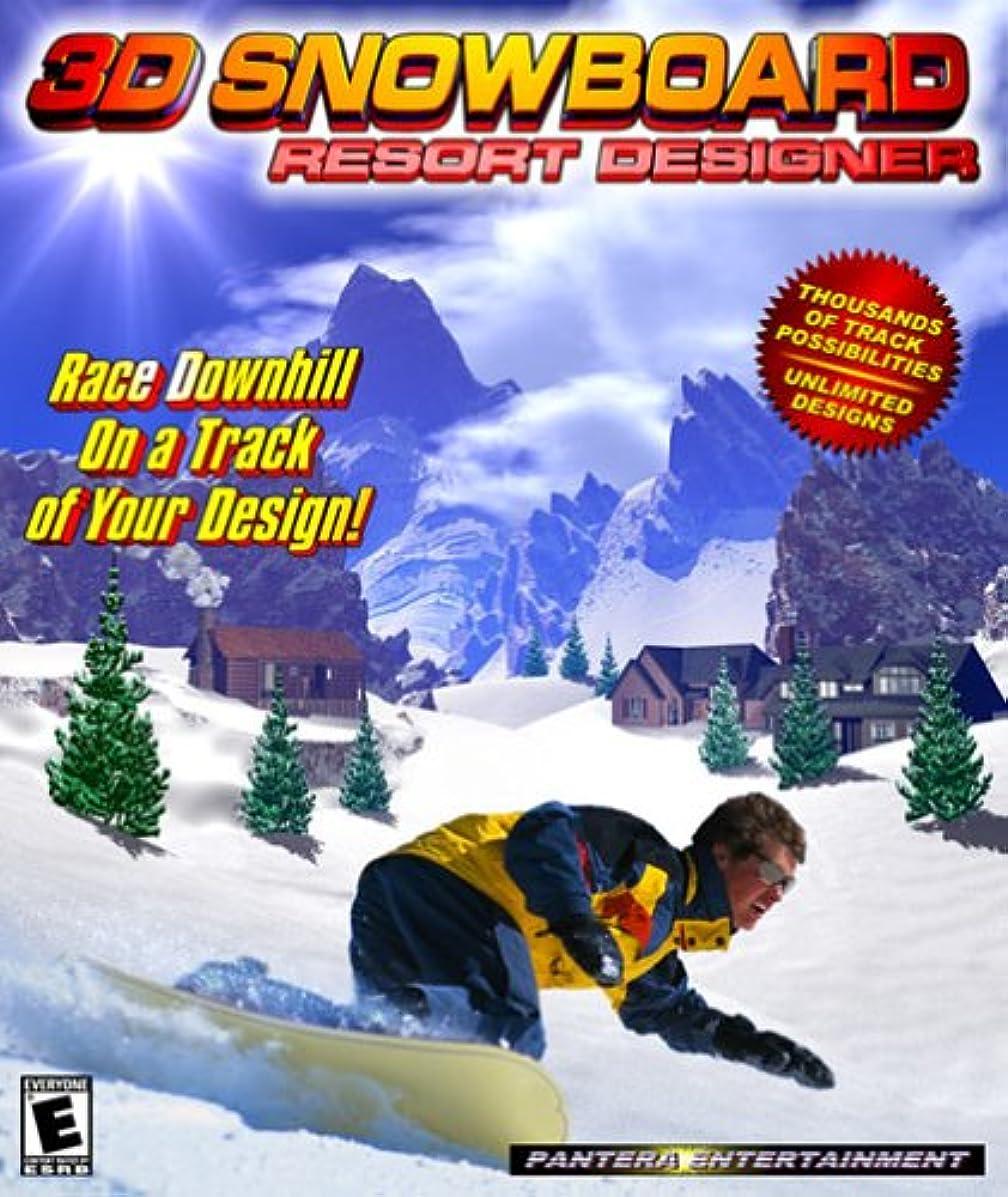 剥ぎ取る従事するスケジュール3D Snowboard Resort Designer (輸入版)