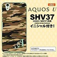 SHV37 スマホケース AQUOS U ケース アクオス ユー イニシャル 迷彩B 茶A nk-shv37-1170ini G