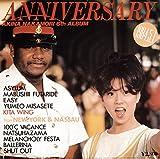 ANNIVERSARY FROM NEW YORK AND NASSAU  AKINA NAKAMORI 6TH ALBUM <LP(180g重量盤)>【初回生産限定】 [Analog]