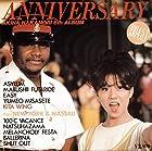 ANNIVERSARY FROM NEW YORK AND NASSAU AKINA NAKAMORI 6TH ALBUM [初回生産限定] [Analog]