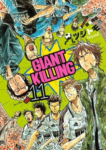 GIANT KILLING(11) (モーニングコミックス)