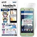 Android One X1 用 フィルム ASDEC 【ノングレアフィルム3】 防指紋 気泡消失 映り込み防止 アンチグレア 日本製 NGB-AOX1 (Android One X1, マットフィルム)