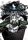 BUDDY ANTIQUE‐バディ・アンティーク‐ 2 (MFコミックス ジーンシリーズ)