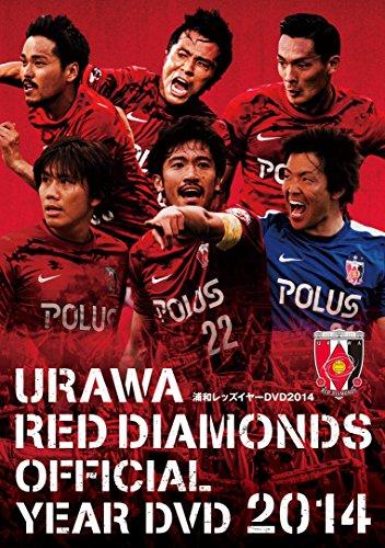 浦和レッズ、鬼門と言われたサガン鳥栖に6-1で快勝 → 開幕からのJ1不敗記録13試合に並ぶ