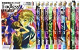 新機動戦記ガンダムW ENDLESS WALTZ 敗者たちの栄光 コミック 1-11巻セット (カドカワコミックス・エース)