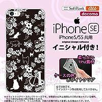 iPhone SE スマホケース ケース アイフォン SE ソフトケース イニシャル 猫と花 黒 nk-ise-tp1725ini R