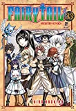 Fairy Tail - Volume - 33