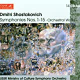 Shostakovich: Symphonies Nos. 1-15, Orchestral Works