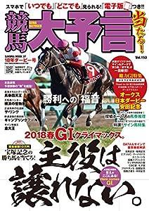笠倉出版社 (著)新品: ¥ 691ポイント:69pt (10%)