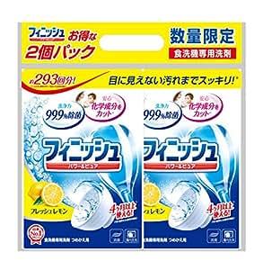 フィニッシュ 食洗機用洗剤 粉末 パワー&ピュア パウダー 詰替 レモン 660g × 2個 (約292回分)