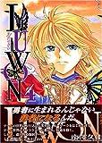 LUWON 4 (IDコミックス ZERO-SUMコミックス)