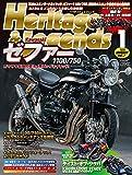 Heritage & Legends (ヘリテイジ&レジェンズ) Vol.7 [雑誌] (Mr.Bike BG 2020年1月号臨時増刊) 画像