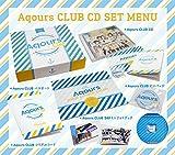 「ラブライブ! サンシャイン!!」Aqours CLUB SET 画像
