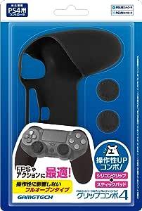 PS4コントローラ用シリコングリップ&スティックキャップセット『グリップコンボ4(ブラック)』 - PS4