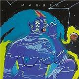 Bamako Love Song (featuring Shabaka Hutchings)