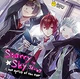 Starry☆Sky~in Spring~星的温泉浪漫譚