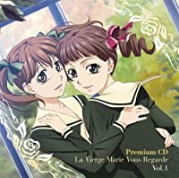 Maria Sama Ga Miteru Vol. 1 by Soundtrack (2009-11-25)