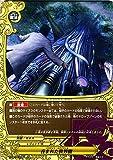 バディファイトX(バッツ)/呑まれた世界樹(ホロ仕様)/最凶バッツ覚醒! 〜黒き機神〜