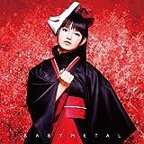 「メギツネ」 キ盤<初回生産限定盤CD+DVD> [Single, CD+DVD, Limited Edition] / BABYMETAL (CD - 2013)