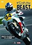 フリック・ザ・ビースト - ケビン・シュワンツ GP YEAR 1989 - [DVD]