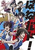 「はねバド! 」 Vol.2 Blu-ray 初回生産限定版