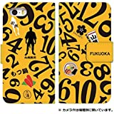 スマホケース 手帳型 iPhoneX ケース 手帳 0291-E. 40_福岡 [iPhoneX] カバー アイフォン10 ケース 人気 スマホゴ