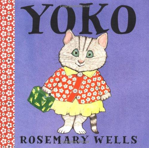 Yokoの詳細を見る