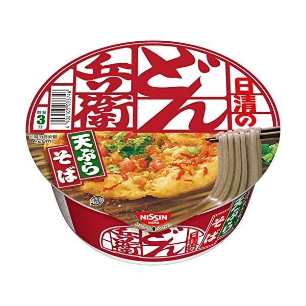 日清 どん兵衛 天ぷらそば東の商品画像