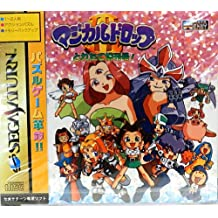マジカルドロップ3 とれたて増刊号!