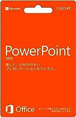 Microsoft PowerPoint2016 (最新 永続版)|カード版|Win対応