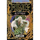 RING / 市野 治美 のシリーズ情報を見る