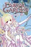フェアリアルガーデン(5) (BLADE COMICS)